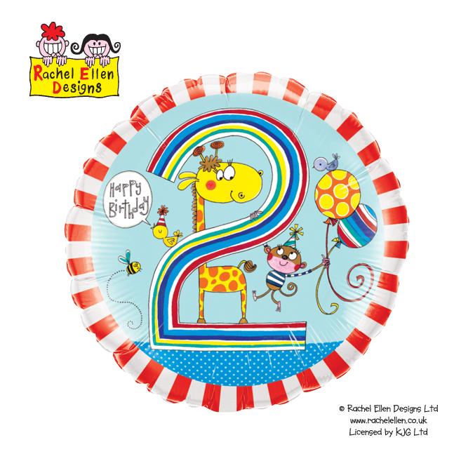 Folienballon Rachel-Ellen 2 Giraffe Stripes - 55818